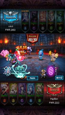 Bloodline arena