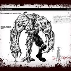 Xerx's Bio-Armor
