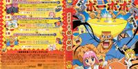 List of Bobobo-bo Bo-bobo DVDs