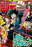 Weekly Shonen Jump Issue 9, 2016