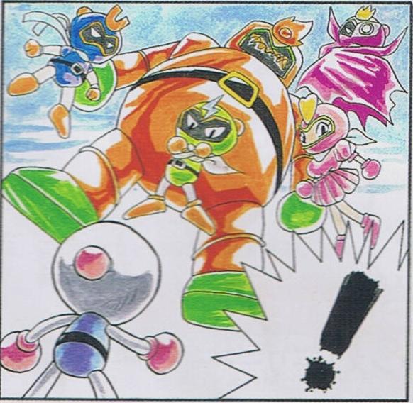 Bomber Cyborg Bomberman Wiki Fandom Powered By Wikia