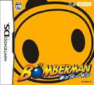 Bomberman JP Box