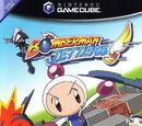 Bomberman Jetters (video game)