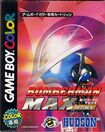 Bomberman Max Red JP