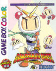 Bomberman Quest JP