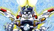 Bomberman B-Daman Bakugaiden V - Whiter