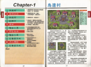 Barver guidebook example-200dpi