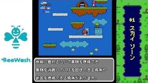 88GAME紹介動画 VOL 1