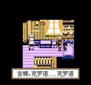 Shi Kong Zhi Lun (C) 003