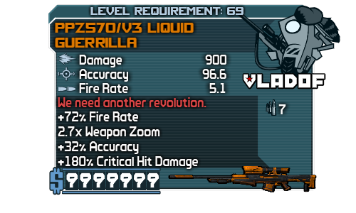 File:PPZ570 V3 Liquid Guerrilla.png
