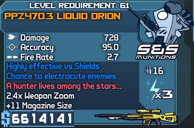 File:PPZ470.3 Liquid Orion OBY.png
