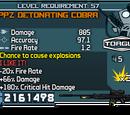 Cobra (sniper rifle)
