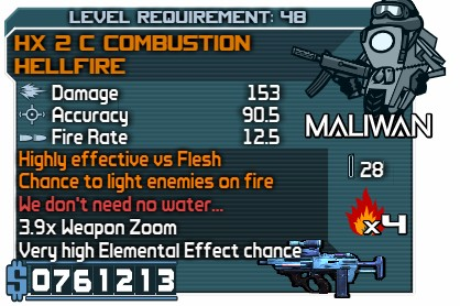 File:HX 2 C Combustion HellFire.jpg