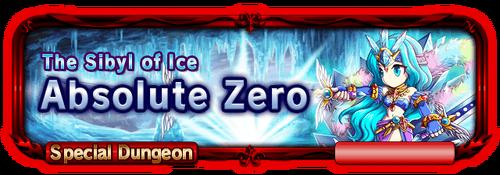 Sp quest banner goddess2