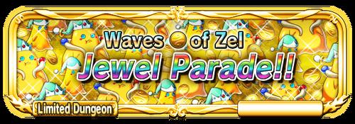 Sp quest banner guerrilla jewel