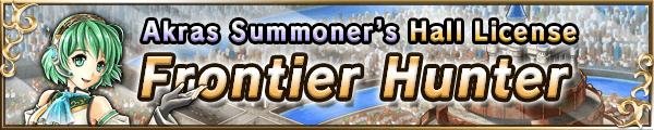 Banner frontier hunter