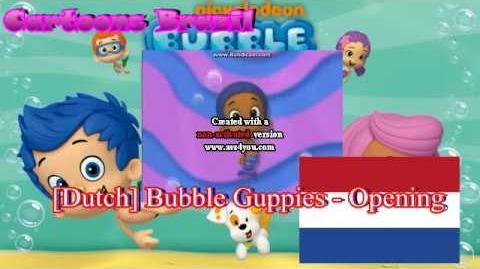Dutch Bubble Guppies - Opening