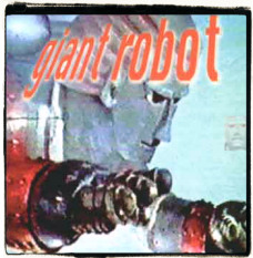 File:Giant robot ntt.jpg