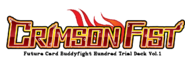 H-SD01 Logo