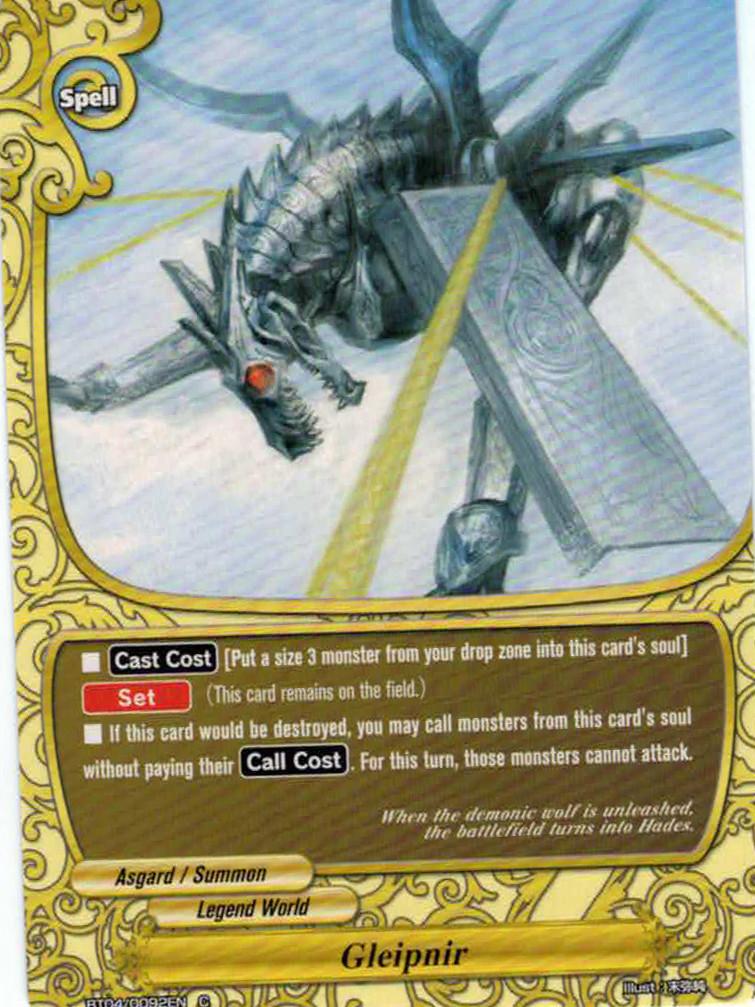 Gleipnir | Future Card Buddyfight Wiki | Fandom powered by ...