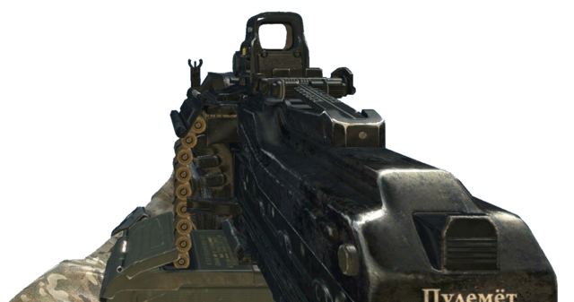 File:PKP Pecheneg Holographic Sight MW3.png