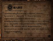 Cipher11 ZetsubouNoShima BO3