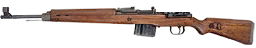 File:Gewehr 43 menu icon UO.png