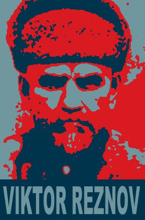 File:REZNOV!.png