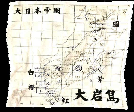 File:Peleliu Map.png