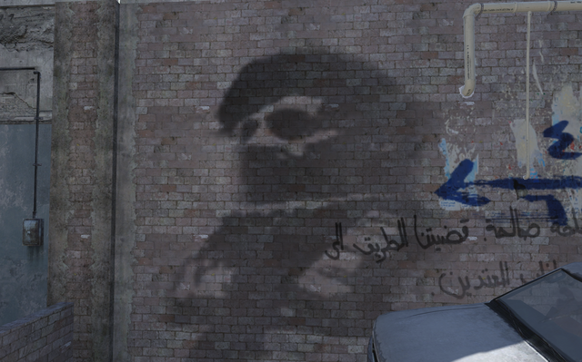 File:Khaled Al-Asad graffiti Team Player MW2.png