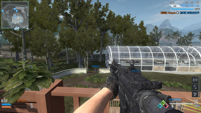 File:M4A1 Tech Foregrip CoDO.png