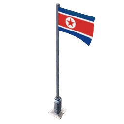 File:Flag 17 PRK menu icon CoDH.png