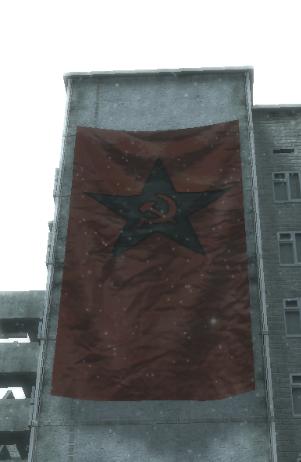 File:Ultra Flag Bloc.png