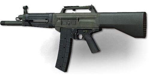 File:USAS-12 Model MW3.png
