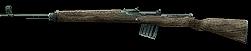 Gewehr 43 menu icon CoD2