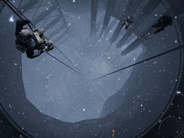 File:Team Metal and TF141 rappelling Down the Rabbit Hole MW3.PNG