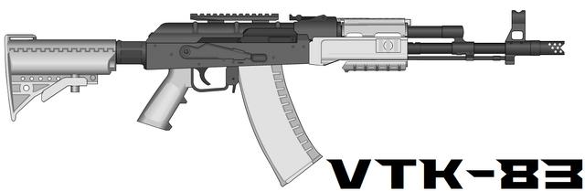 File:PMG VTK-83.png