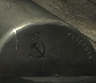 File:Soviet-Emblem-on-PTRS-41.jpg