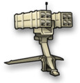 SAM Turret menu icon MW3.png