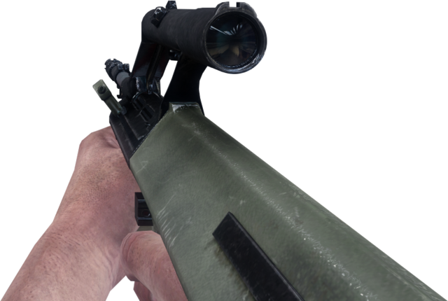 File:AUG ACOG Scope BO.png