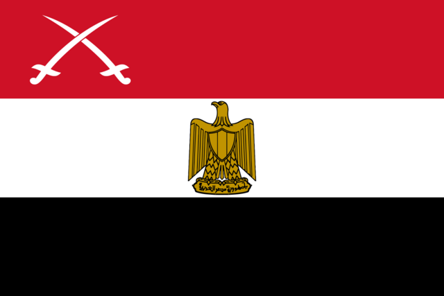 File:Flag of the Army of Egypt.png