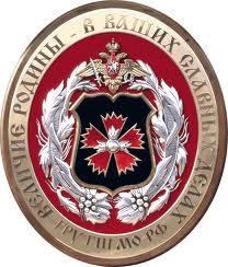 File:GRU emblem.jpg