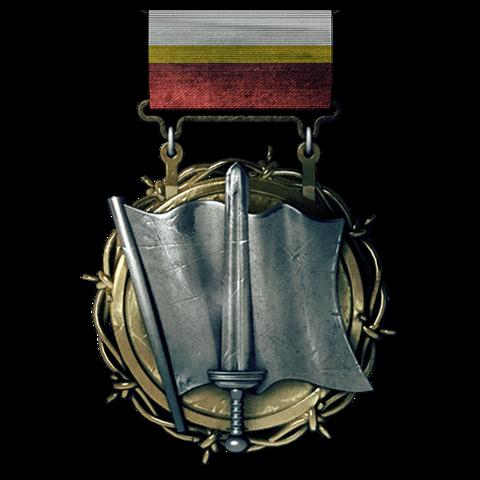 File:Medal4.png