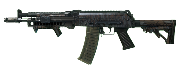 File:AK117 Custom Edition CoDO.png