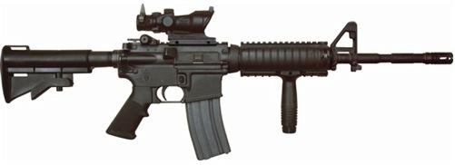File:M4A1-CQBR.jpg