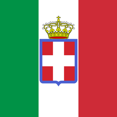 File:Royal italian army flag.png