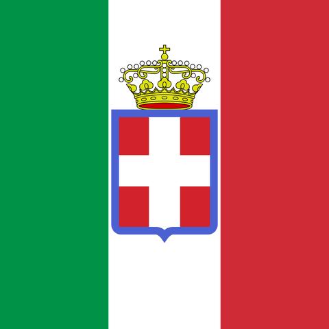 File:Royal italian army flag.png