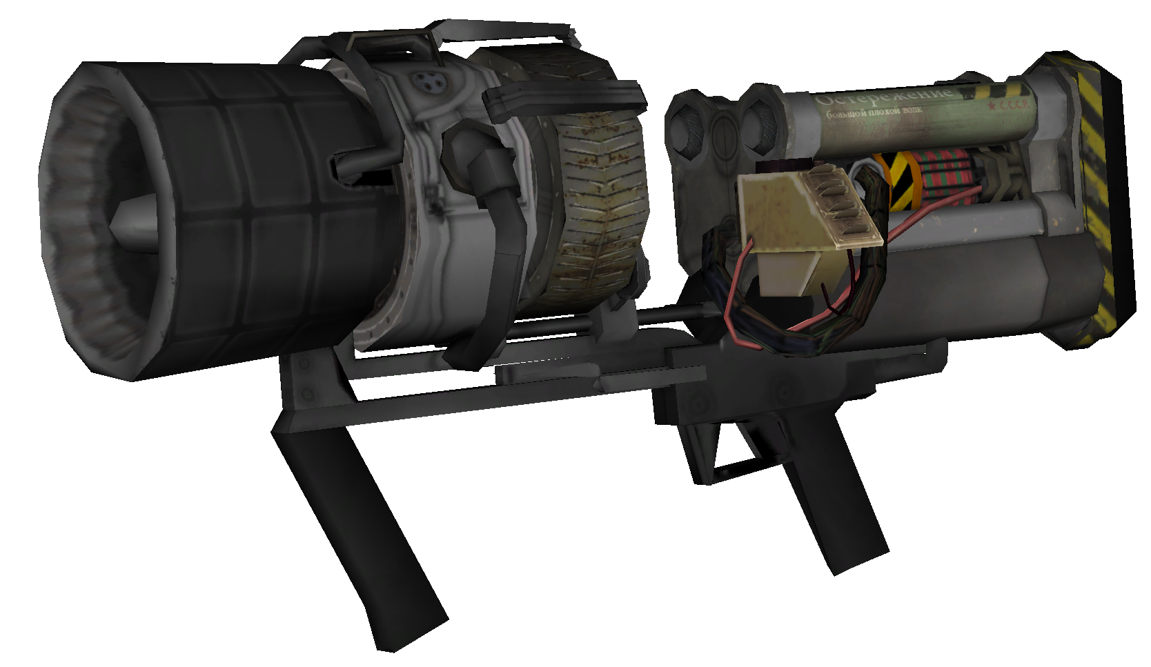 Ray Gun Mark 2 Pack A Punch Thundergun