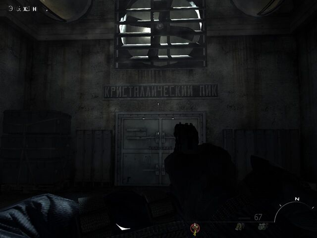 File:Room in Siberian mine Down the Rabbit Hole MW3.jpg