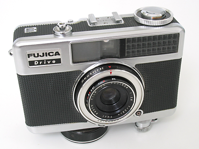 File:Fuica Drive 600476 1.jpg